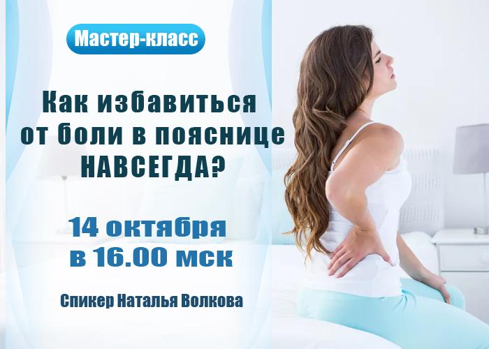 БАННЕР ВК55