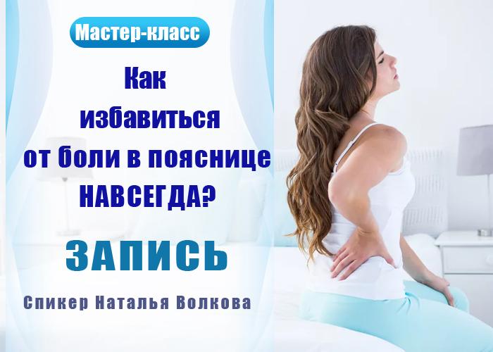 БАННЕР1 ВК12