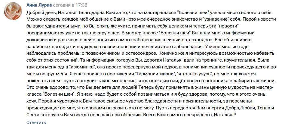 Screenshot_444